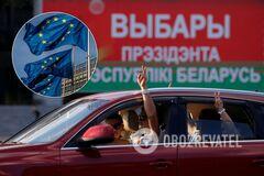 ЕС создаст 'черный список' по Беларуси – СМИ