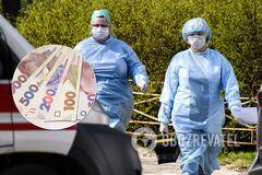 Кабмин утвердил механизм доплаты к зарплатам украинским медикам
