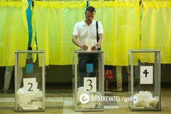 Местные выборы в Украине пройдут 25 октября 2020 года
