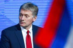 Дмитрий Песков заявил, что Россия настаивает на режиме тишины на Донбассе