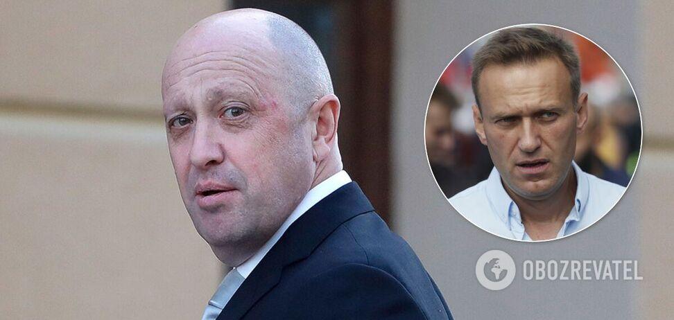 Пригожин перечислил миллион на лечение Навального