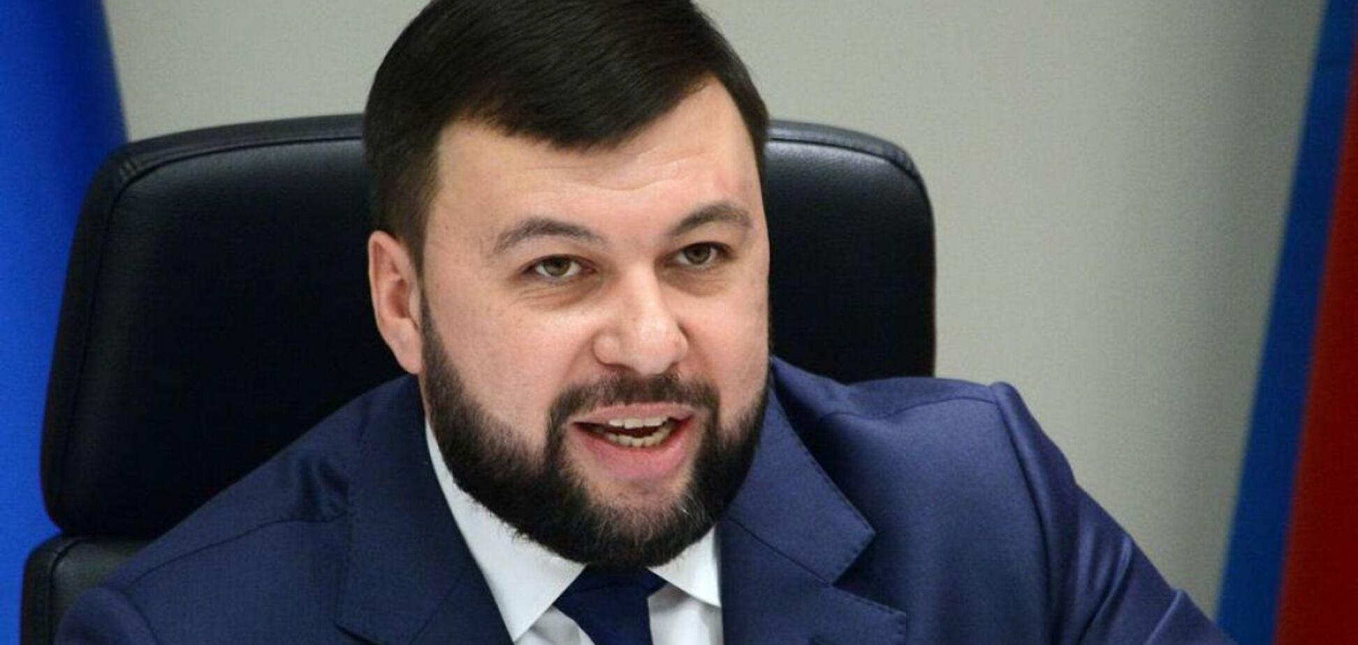 У 'ДНР' заявили про перенесення атаки на ЗСУ на 9 вересня