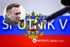 Под санкции из-за отравления Навального может попасть биотехнологический сектор РФ