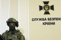 СБУ задержала террориста при попытке осуществить диверсию
