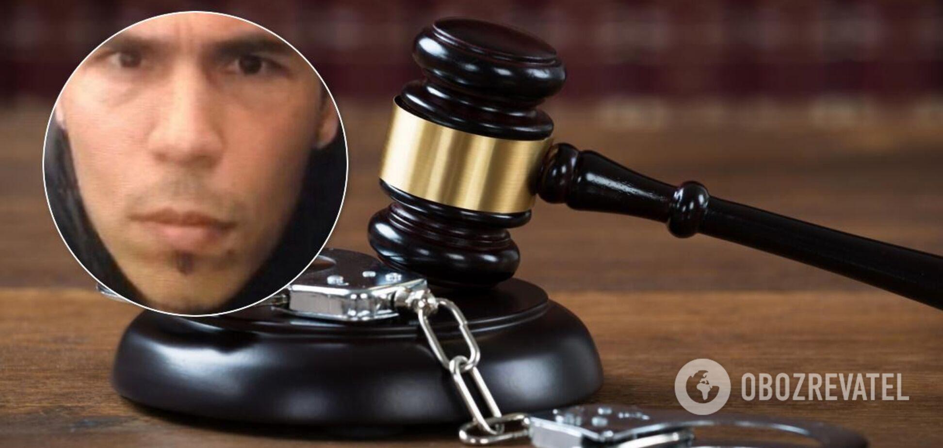Машарипова приговорили к 40 пожизненным срокам за теракт в Стамбуле