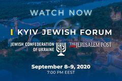 Kyiv Jewish Forum у 2020 році пройде в режимі онлайн, – Ложкін