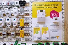 В магазинах 'Эпицентр' и 'Новая Линия' начата продажа наборов от YASNO