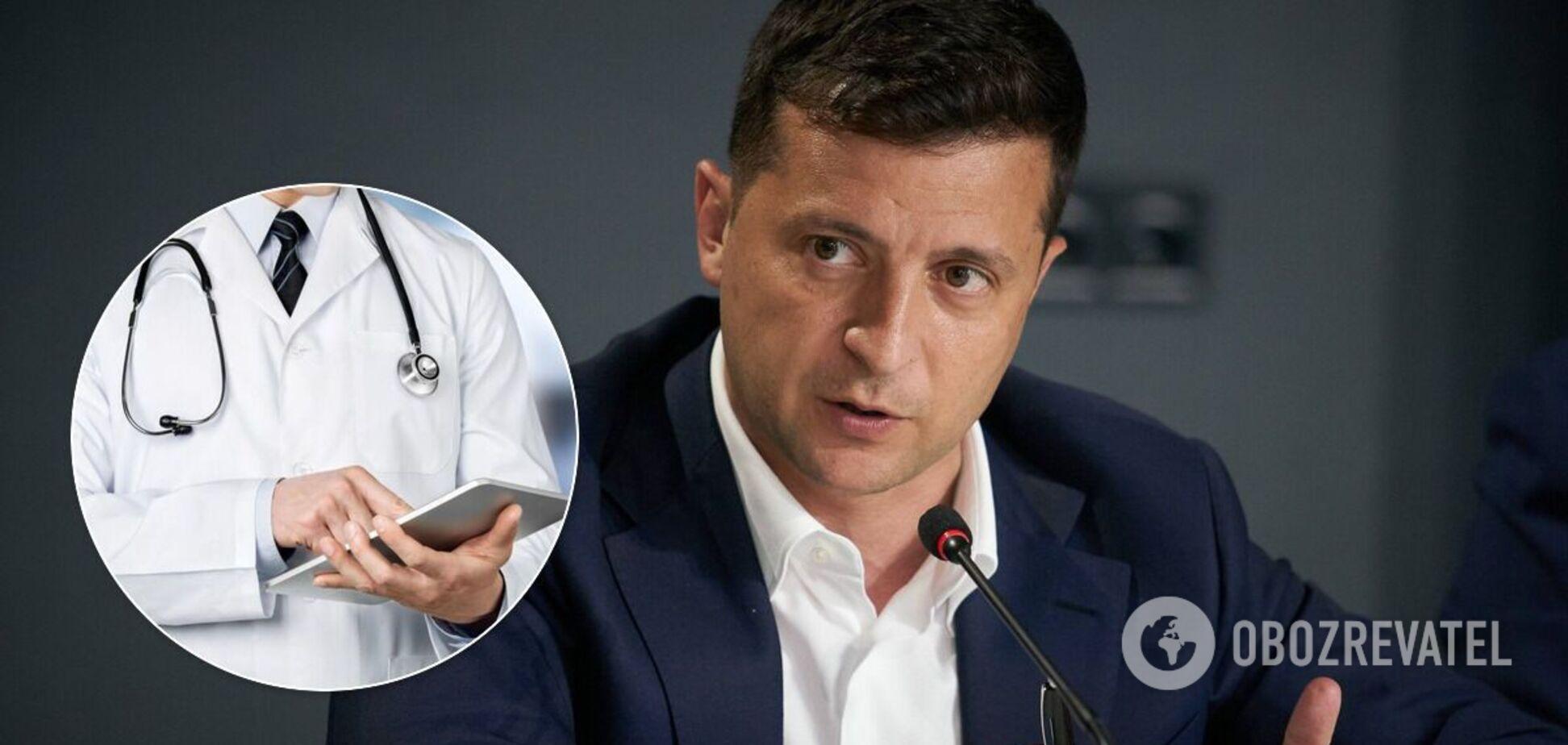 Зеленский анонсировал изменение медреформы и назвал сроки