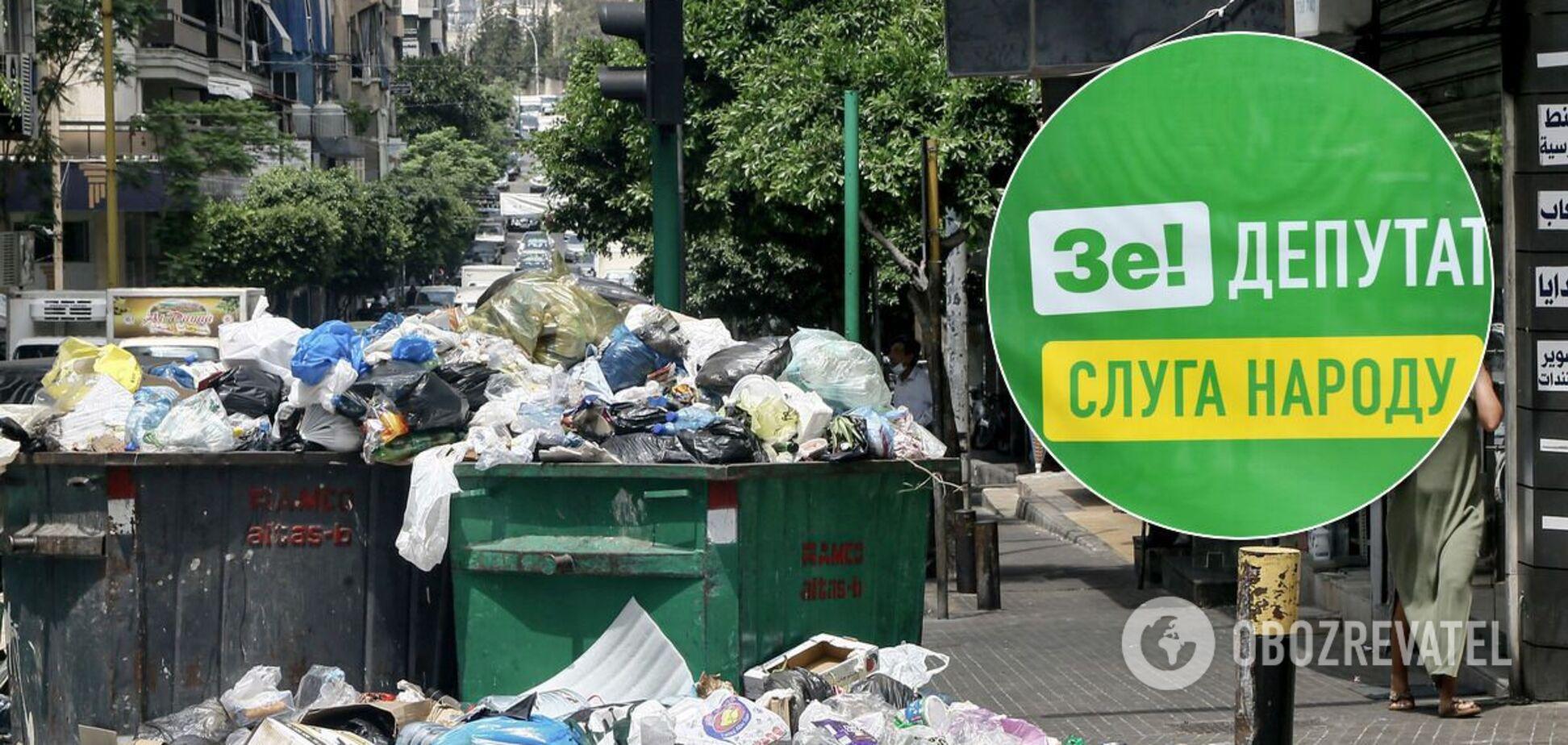 У 'Слузі народу' оголосили про крах реформи ЖКГ