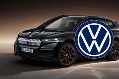 В Україні можуть почати виробляти електрокари Volkswagen Group