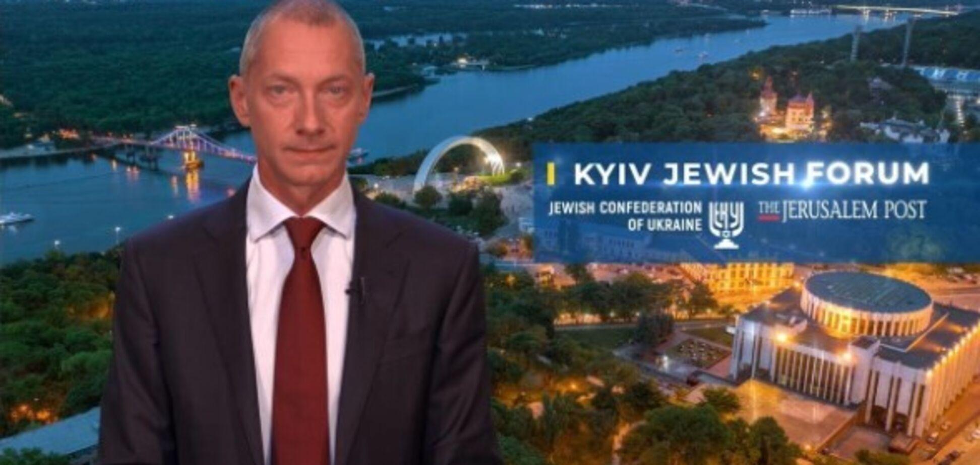 Ложкин открыл Kyiv Jewish Forum 2020