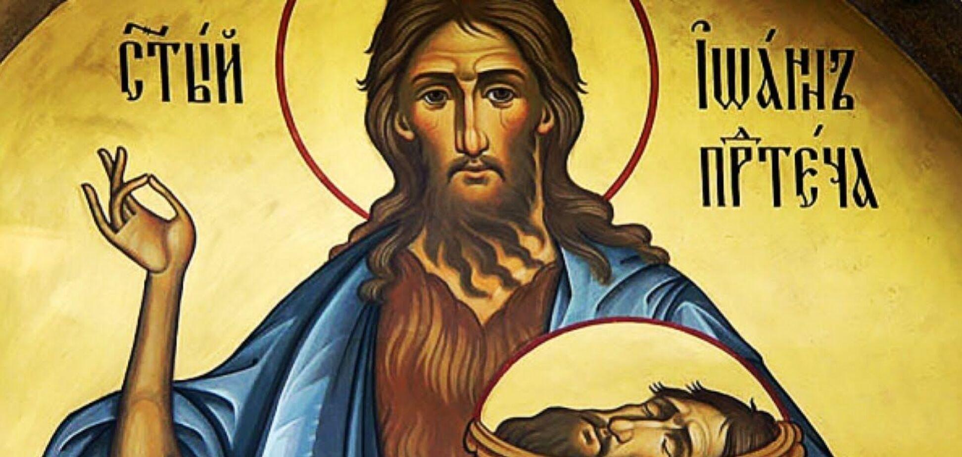 Головосік присвячено мученицькій смерті Іоанна Хрестителя. Джерело: Фото: rsute.ru