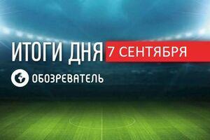 Редкач сообщил, что на него напал Ломаченко: спортивные итоги 7 сентября