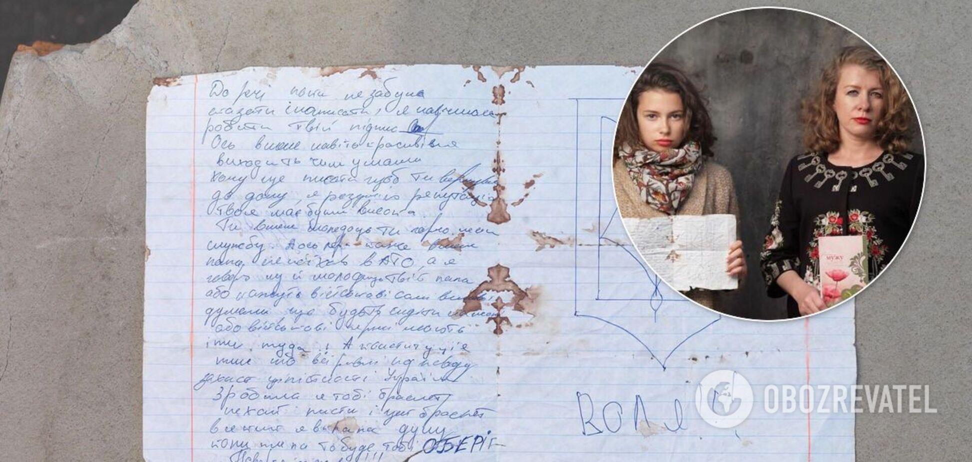 Лист доньки Миколи Жука, який був з воїном в момент його загибелі