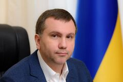Судья Сергей Вовк
