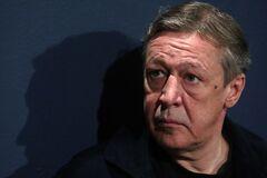 Михайла Єфремова засудили до 8 років колонії