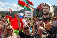 На митинге в поддержку Лукашенко участвовал гражданин РФ