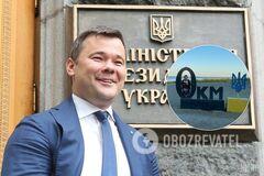 Богдан заявил, что покинул Украину