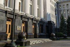 СМИ заявили о 'пропаже' голосов под петицией об отставке Сытника