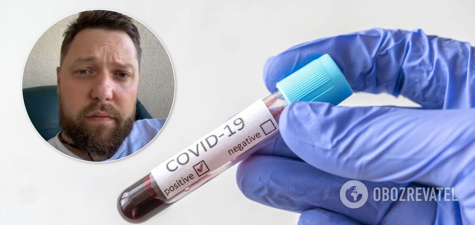 Адвокат Шевчук розповів про свої перші симптоми коронавірусу