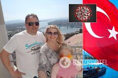 У Туреччині від коронавірусу помер українець