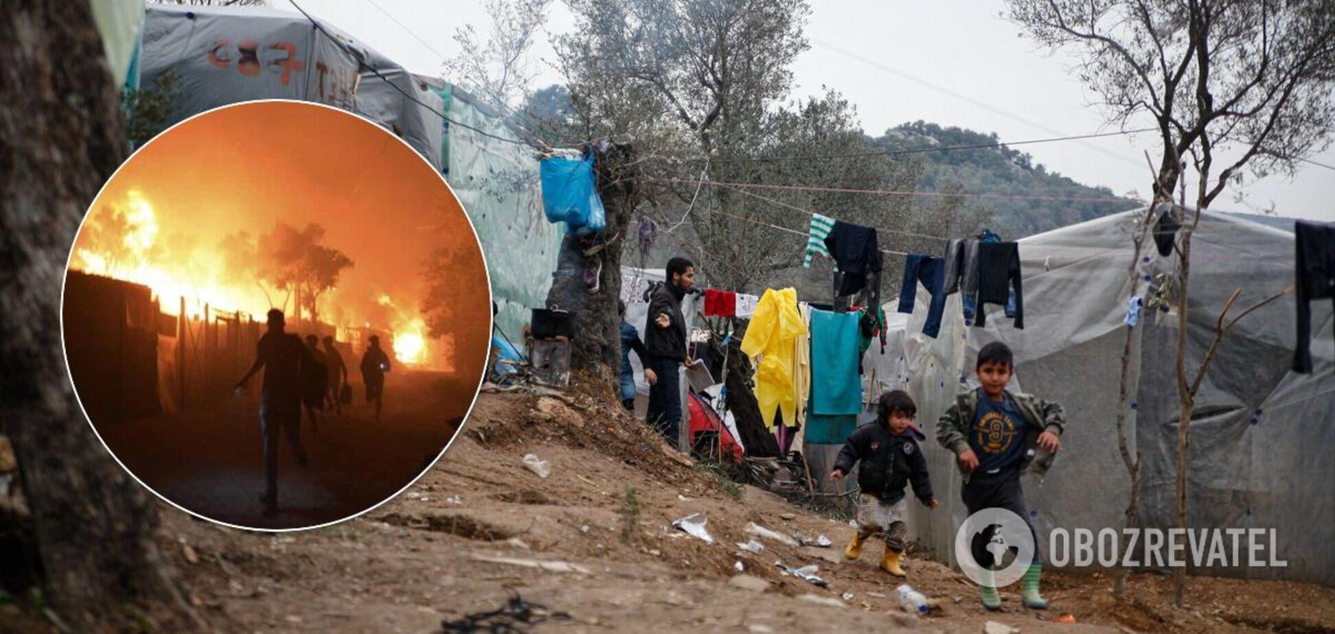 У Греції спалахнула пожежа в таборі для мігрантів