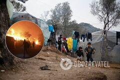 В Греции вспыхнул пожар в лагере для мигрантов
