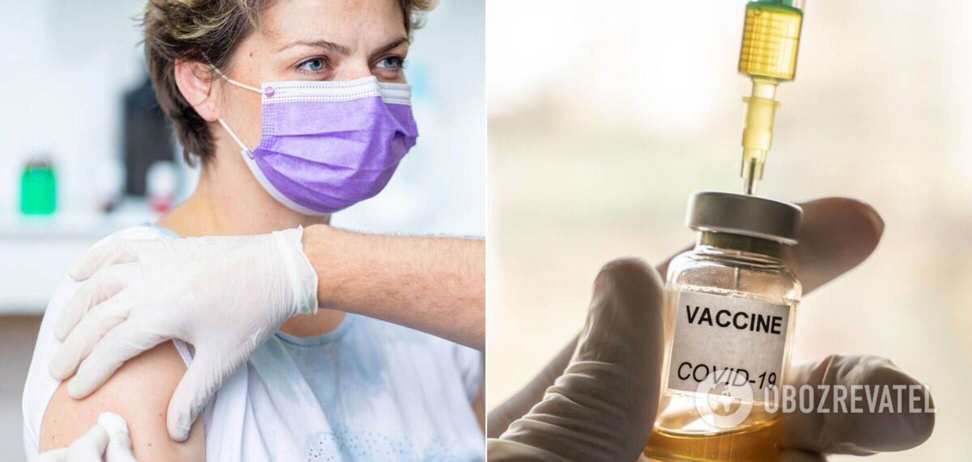 Испытания вакцины от коронавируса