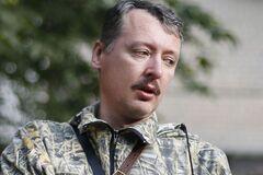 Игорь Гиркин (Стрелков) раскрыл масштабы небоевых потерь террористов