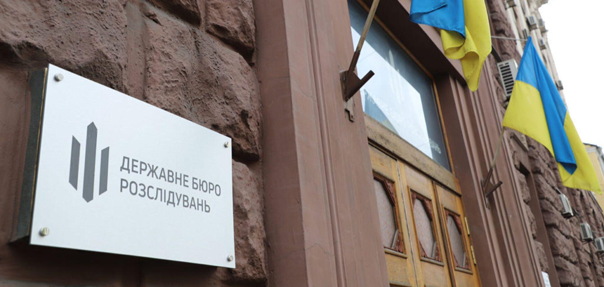 ГБР открыло производство против Сытника за продажу земли в Крыму