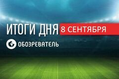 Луческу определился с балластом в 'Динамо': спортивные итоги 8 сентября