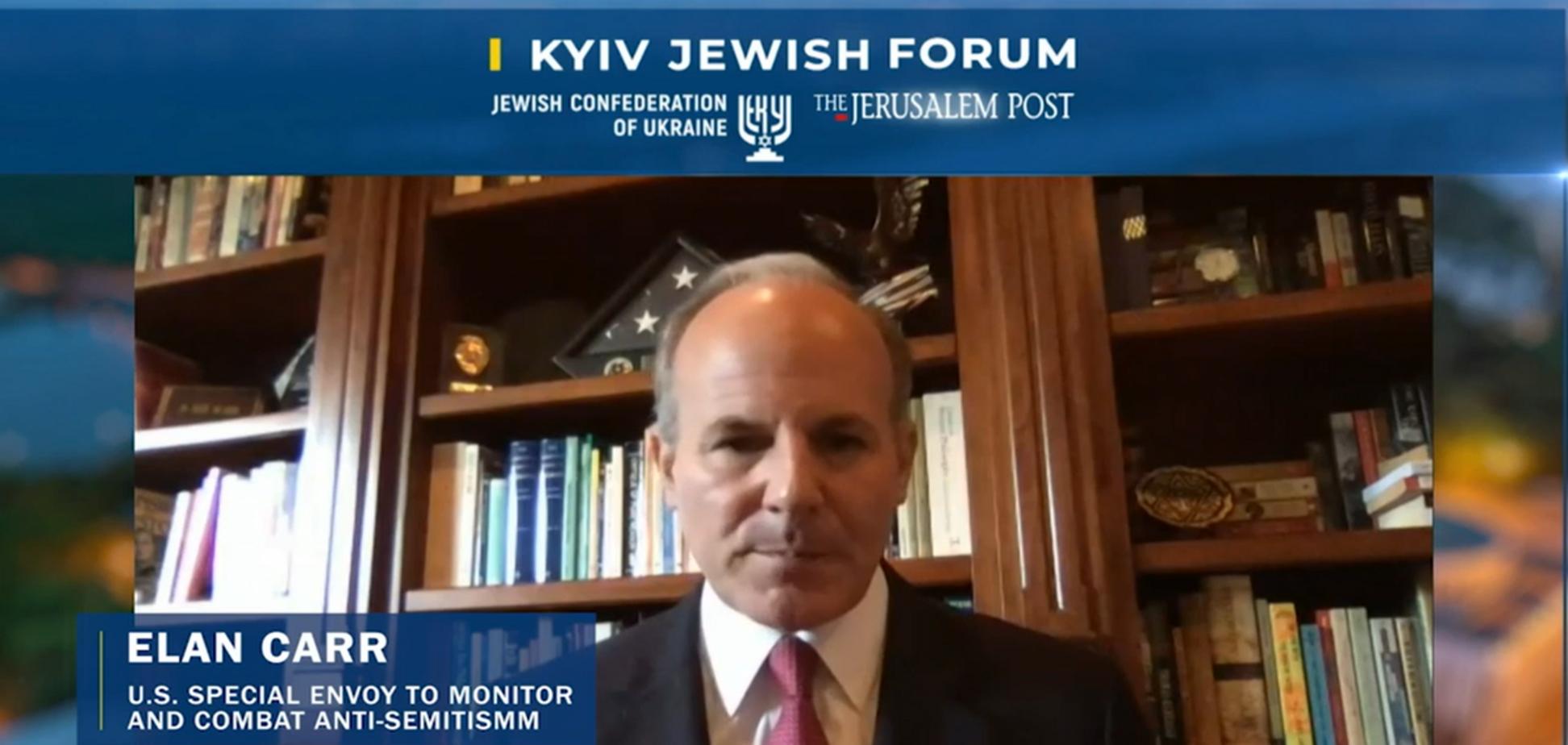 Украина успешно борется с антисемитизмом, – спецпред США на KJF 2020