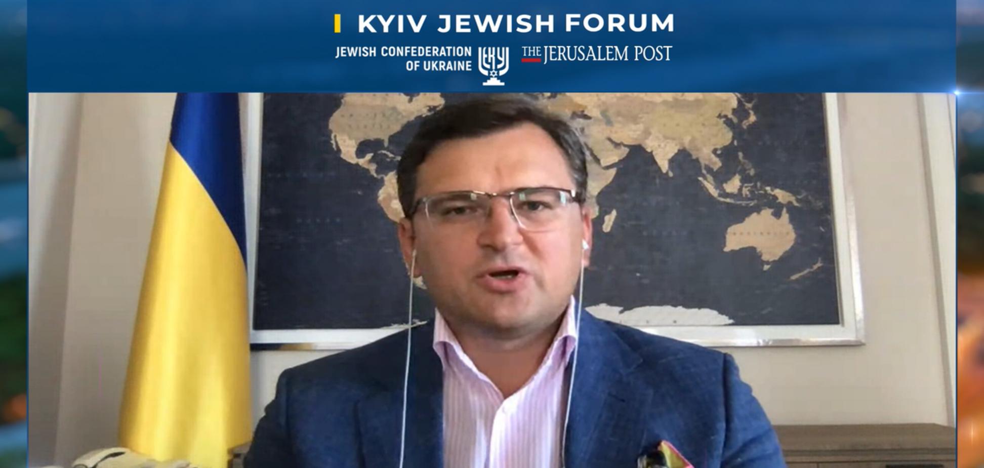 KJF 2020: Кулеба призвал не навешивать ярлыки из-за преступлений против евреев