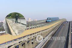 'Минеру' моста Метро в Киеве избрали меру пресечения