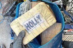 В Одесской области обнаружили 112 кг кокаина