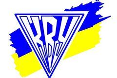 Комитет избирателей Украины