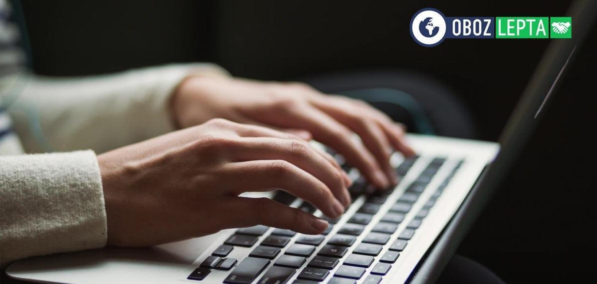 Високі технології і глобальна відповідальність: чому IT-сектор повинен допомагати суспільству