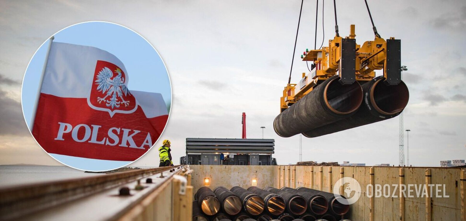 'Северный поток-2' угрожает нашей энергобезопасности и уже вбивает клин между союзниками – МИД Польши