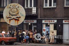 Пустые полки и продажа дефицита 'из-под полы': как выглядел 'совок' в Польше в 80-е годы