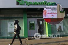 Предприниматель из Кропивницкого похвастался банкоматом ПриватБанка