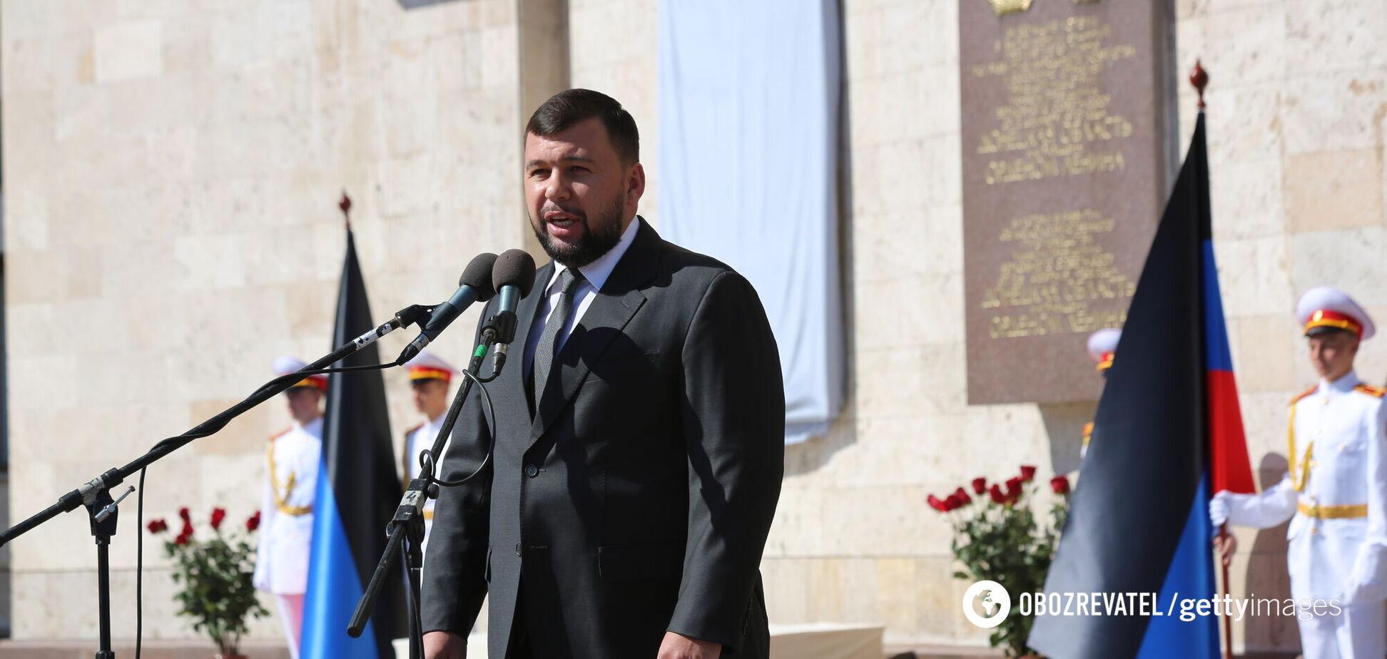 Пушилин заявил, что отменил указ 'об уничтожении позиций ВСУ'