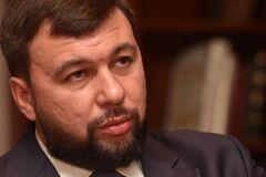 Террористы Пушилина снова передумали наступать на ВСУ