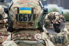 Одного из руководителей ИГИЛ задержали в Киеве
