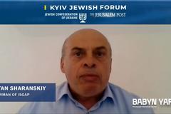 Правозащитник из Израиля: антисемитизм не должен быть легитимизирован