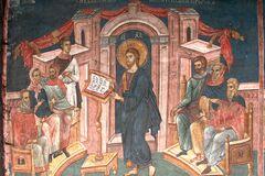 Проповедь Иисуса Христа в Назаретской синагоге: это событие вспоминают на праздничной службе в церковное новолетие