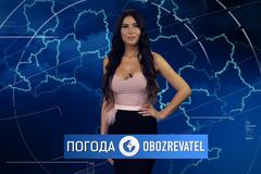 Погода в Україні на п'ятницю, 11 вересня з Алісою Мярковською