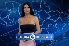 Погода в Україні на суботу, 12 вересня з Алісою Мярковською