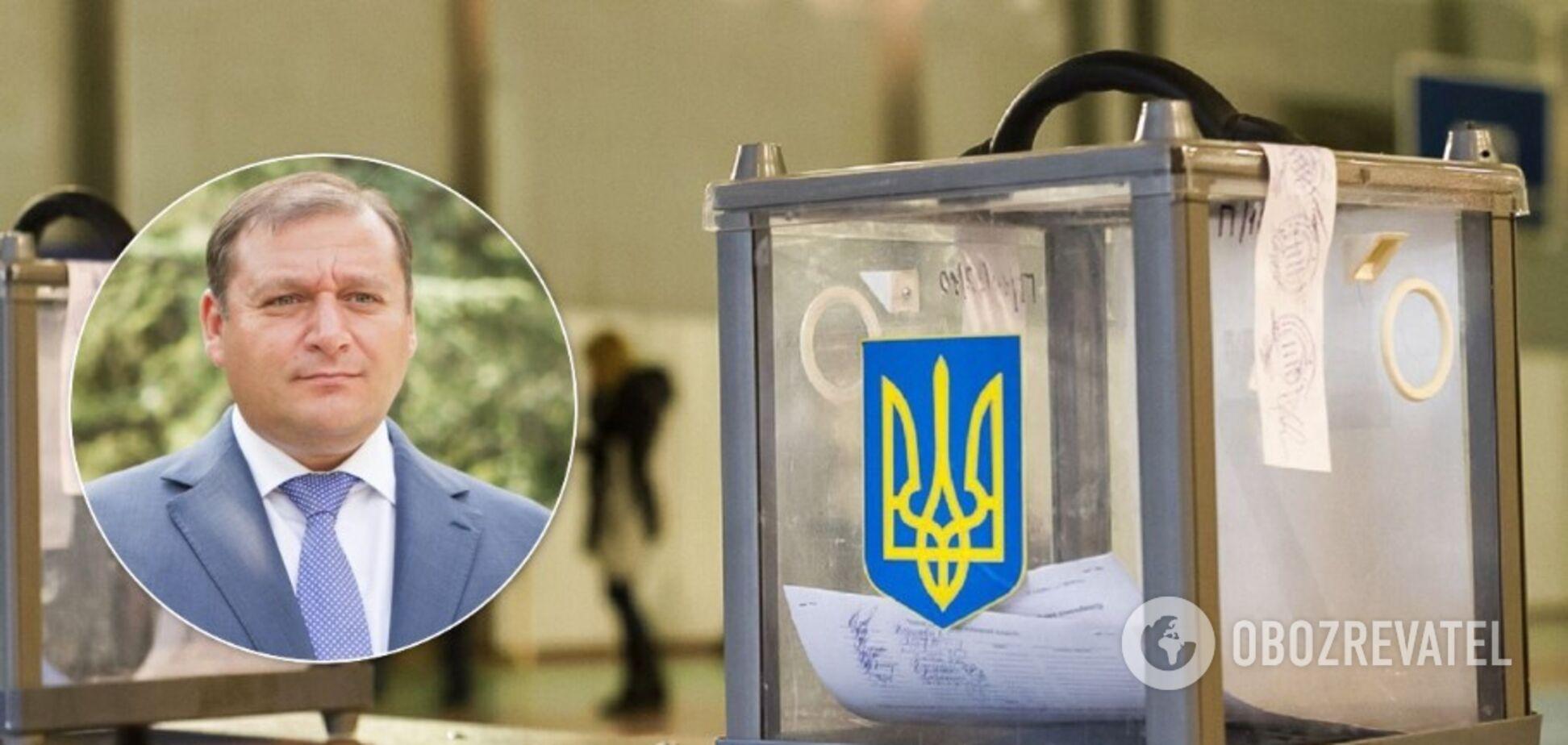 Добкин собрался баллотироваться в мэры Харькова