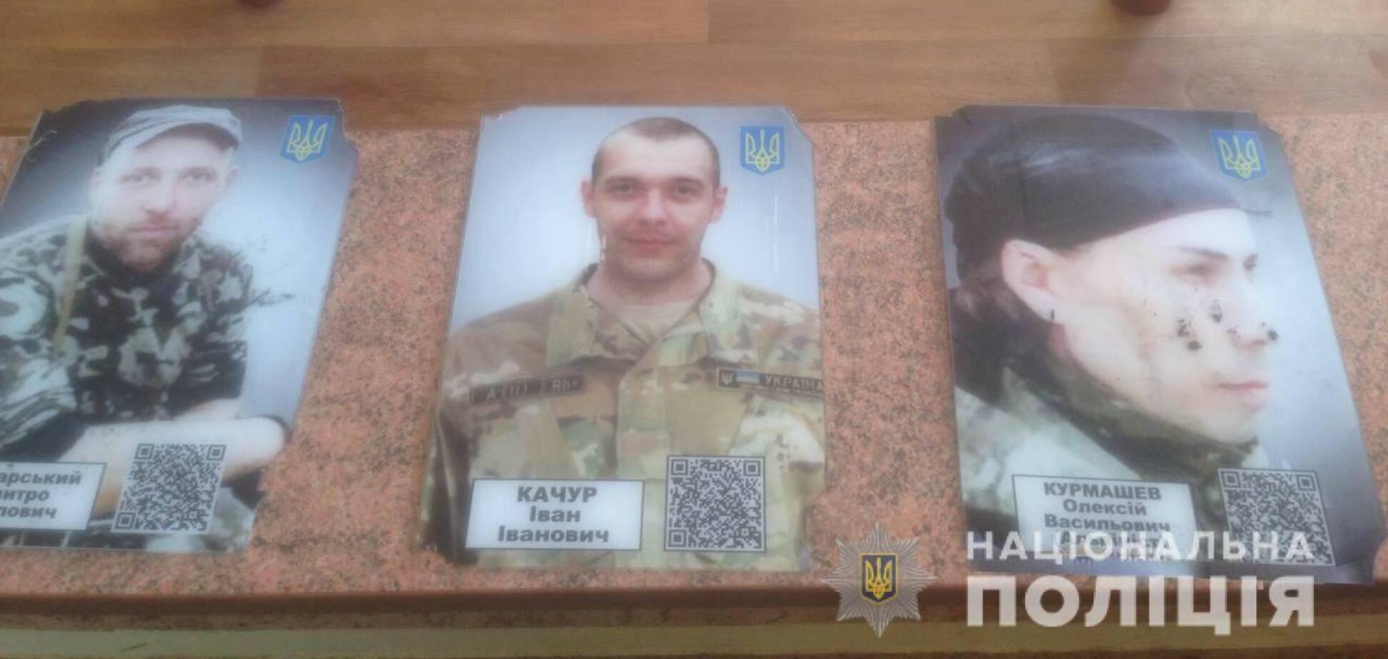 В Умані вандали розгромили меморіал Героям АТО, Сущенко закликав покарати винних