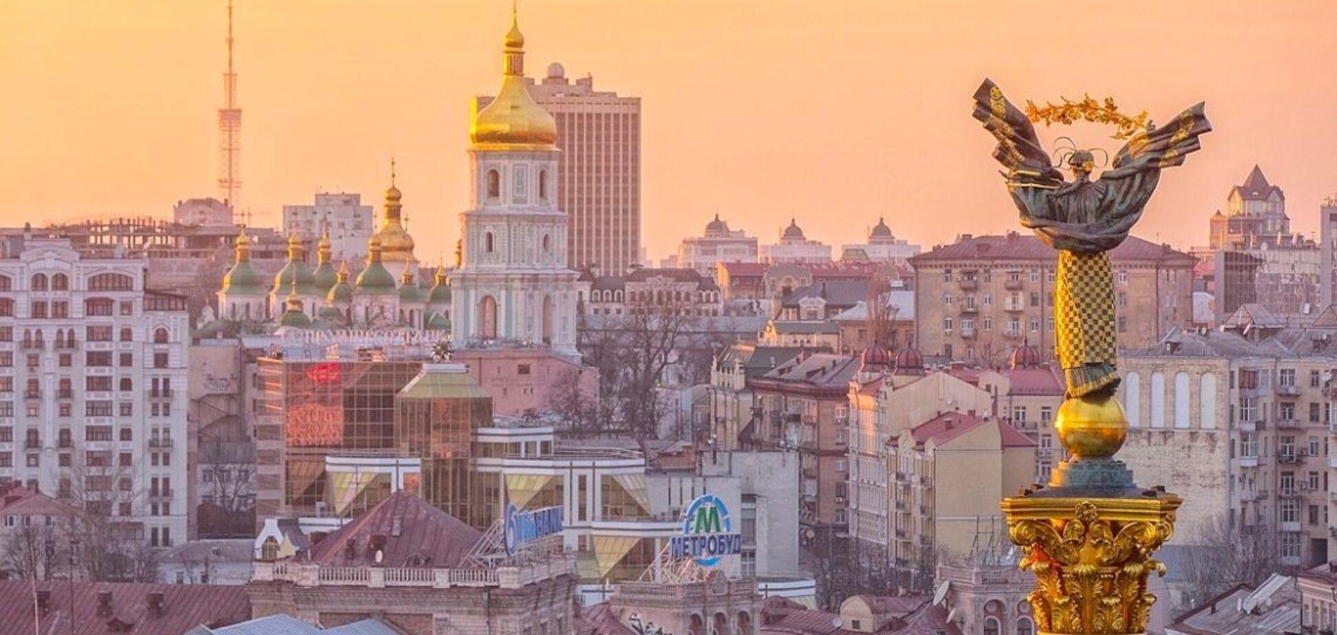 Киев попал в топ лучших городов для удаленной работы
